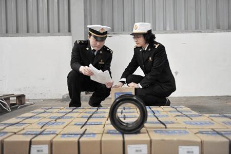 china_customs