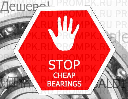 anti dumping investigation