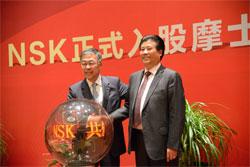 NSK China brng manf