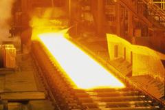NSK Steel