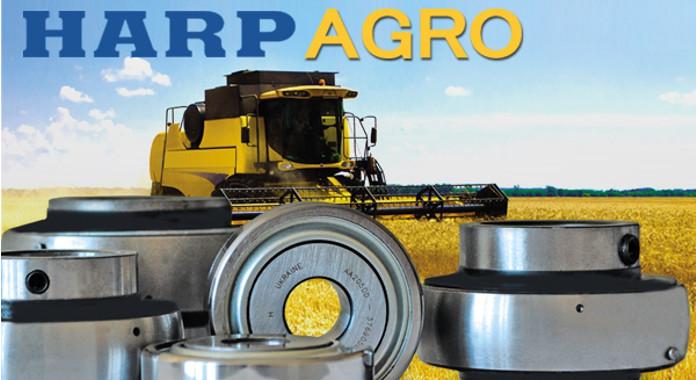HARP resumes supplies to the largest Belarusian enterprises