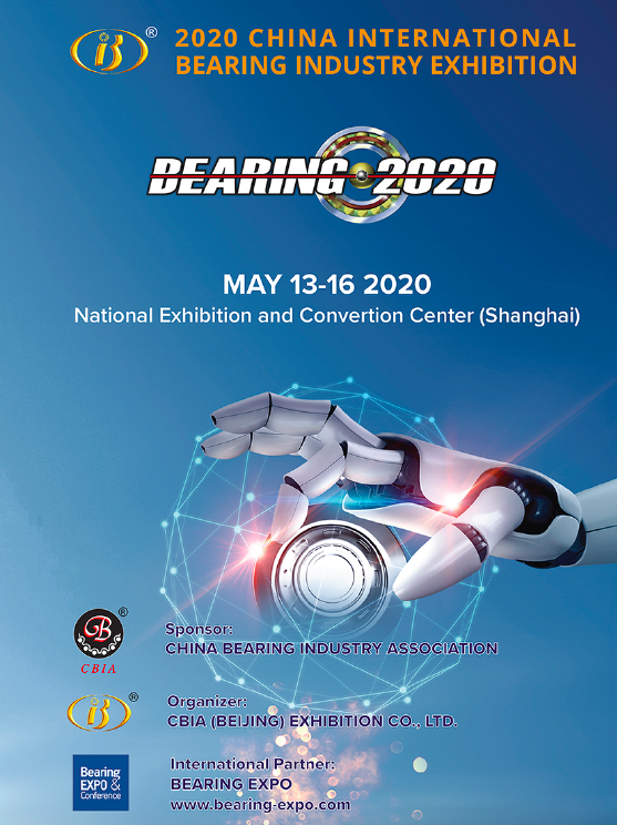 Makers Fair 2020.Bearing 2020 China International Bearing Industry
